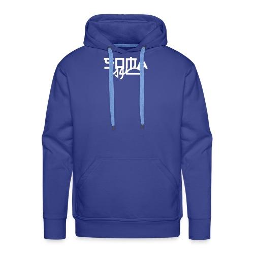 soma - Mannen Premium hoodie