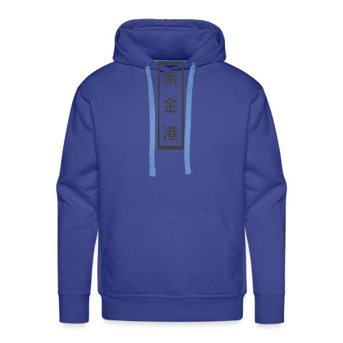 Zyngang chinees writed - Mannen Premium hoodie