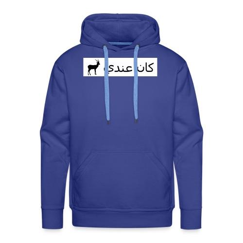 Kan 3endi ghasal - Sweat-shirt à capuche Premium pour hommes