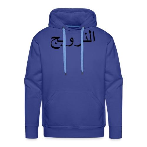 Arabisk Norge - fra Det norske plagg - Premium hettegenser for menn