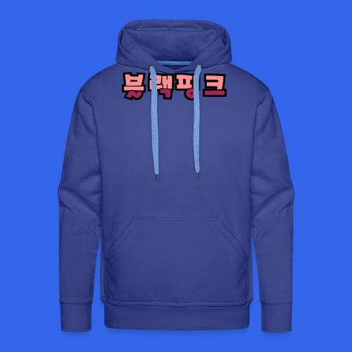 ❤♫#BlackPink in Korean-Hangeul Typography - Men's Premium Hoodie