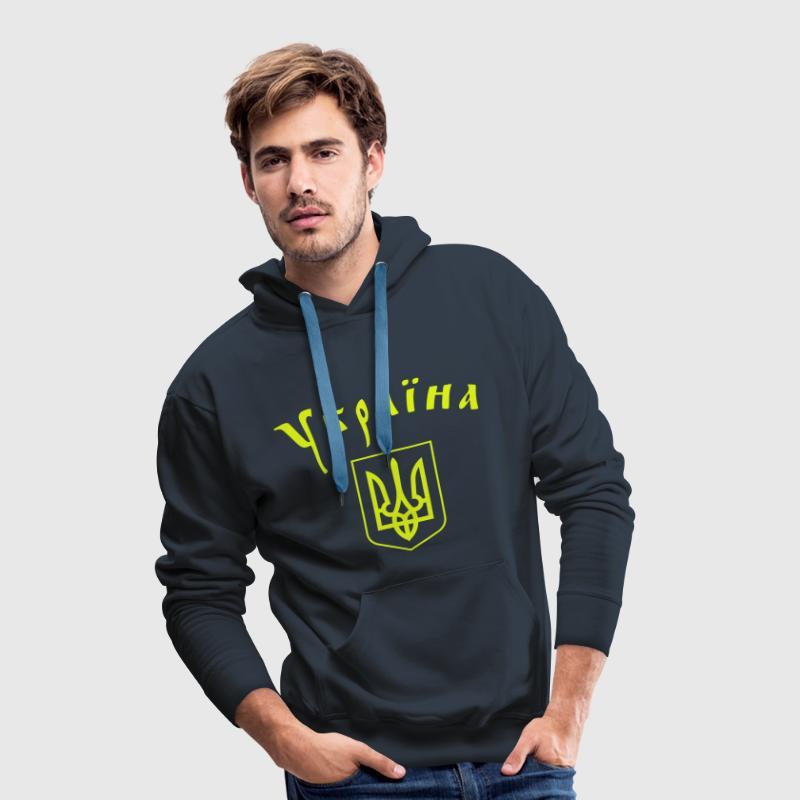Ukraine mit Wappen - Україна + герб - Bluza męska Premium z kapturem