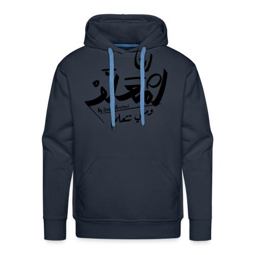 Ana_m3alam_-_-1 - Men's Premium Hoodie