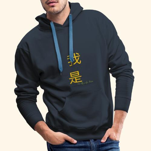 Yo Soy mandarin amarillo - Sudadera con capucha premium para hombre