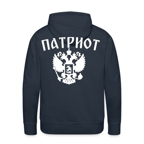 Рatriot Russland - Männer Premium Hoodie