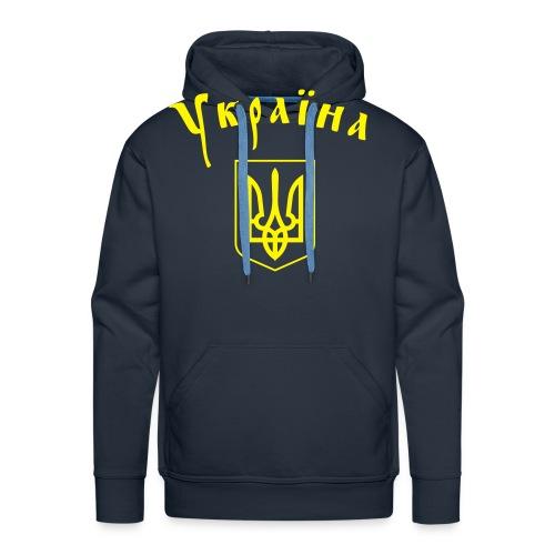 Ukraine mit Wappen - Україна + герб - Männer Premium Hoodie
