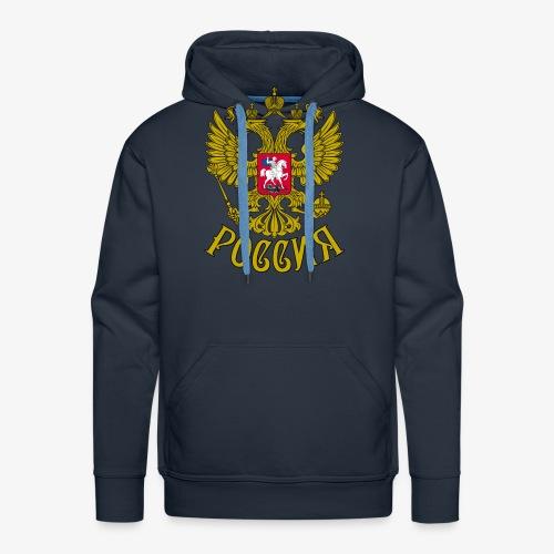 Gerb Rossii Rossija Wappen Russland 33 - Männer Premium Hoodie