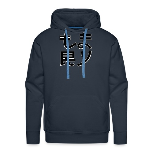 tReY jap - Sweat-shirt à capuche Premium pour hommes