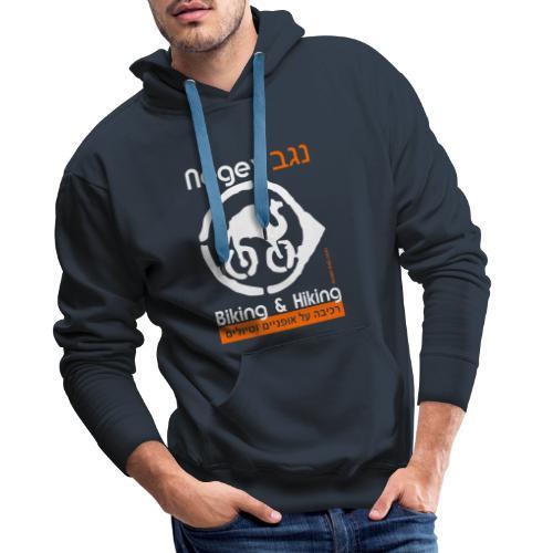 Mountainbike- und Wander T-Shirt Negev/ Israel 2 - Männer Premium Hoodie