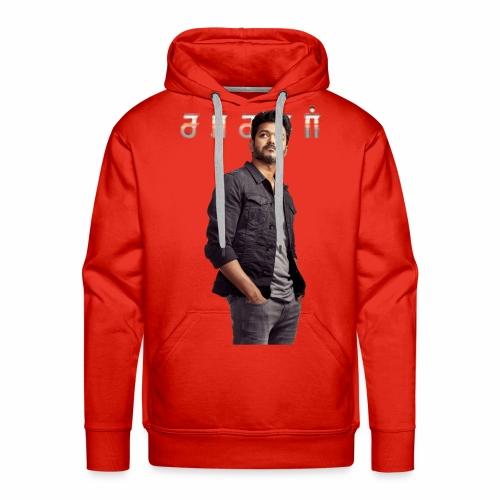 SARKAR - Sweat-shirt à capuche Premium pour hommes
