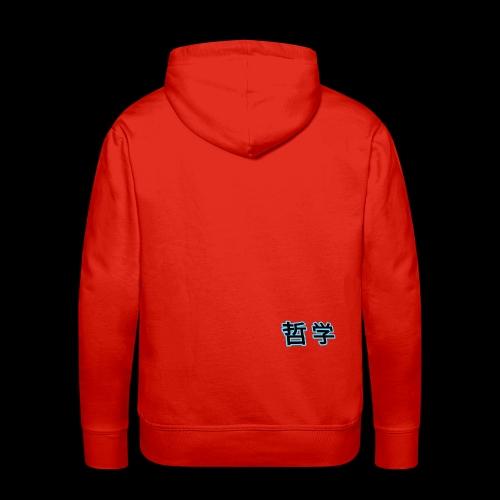 Tetsugaku.original - Sweat-shirt à capuche Premium pour hommes