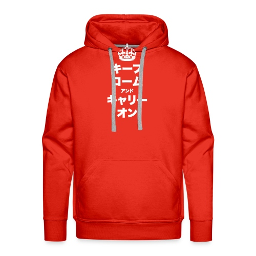 KEEP CALM AND CARRY ON in Japanese - Men's Premium Hoodie
