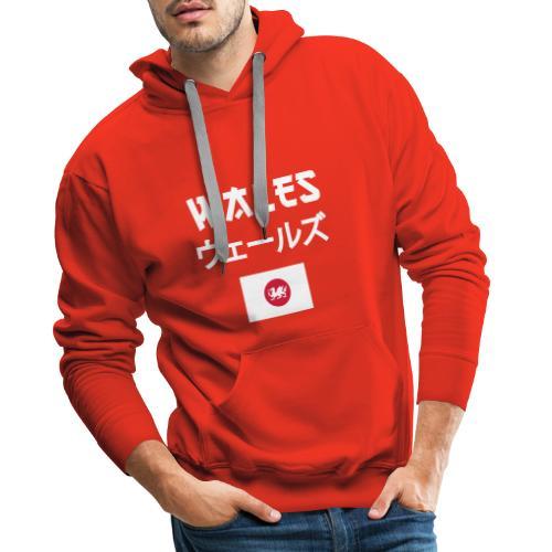 Wales Japan - Men's Premium Hoodie