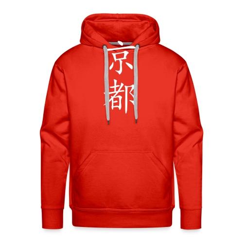 Kyoto Kanji Schriftzeichen Design in reinem weiss - Männer Premium Hoodie