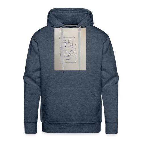 embo - Mannen Premium hoodie
