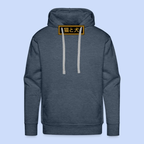 Official Cats&Dogs - Men's Premium Hoodie