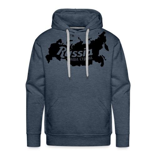 Russia -mein Land! - Männer Premium Hoodie