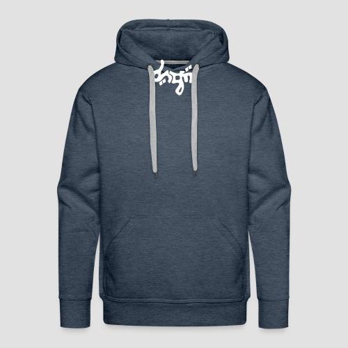 DSGN arabian - Sweat-shirt à capuche Premium pour hommes
