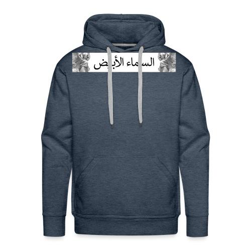 Hoodie design 1 - Men's Premium Hoodie
