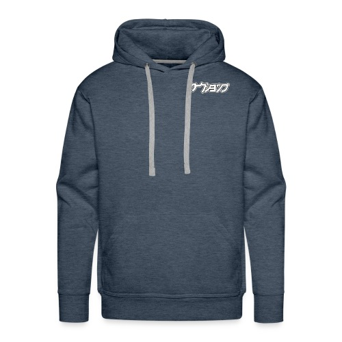 1969-CONTOUR-BLANC-SP - Sweat-shirt à capuche Premium pour hommes