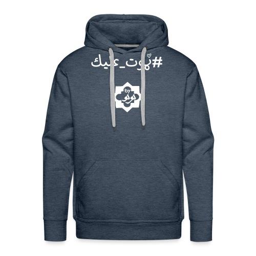 #Fou de toi - Sweat-shirt à capuche Premium pour hommes