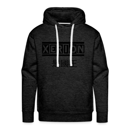 XERION [BLACK] - Männer Premium Hoodie