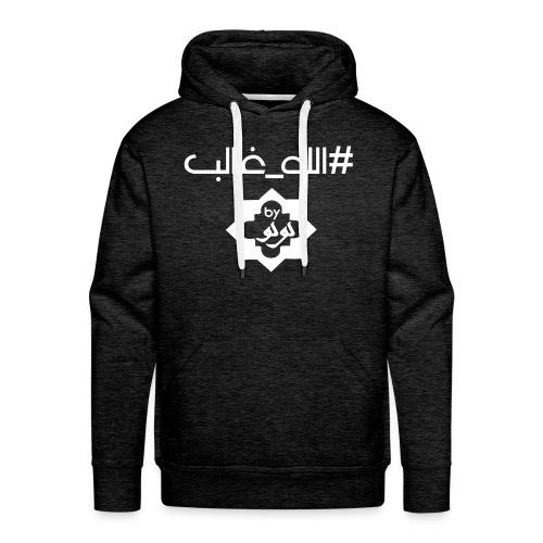 Allah ghaleb logo1 blanc MIXTE - Sweat-shirt à capuche Premium pour hommes