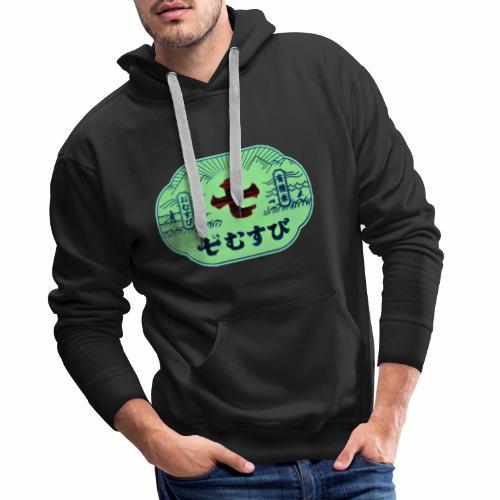 CHINESE SIGN DEF REDB - Sweat-shirt à capuche Premium pour hommes