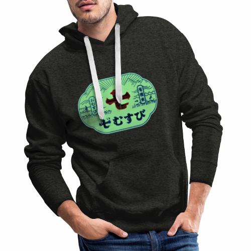 CHINESE SIGN DEF REDB - Sweat-shirt à capuche Premium pour hommes