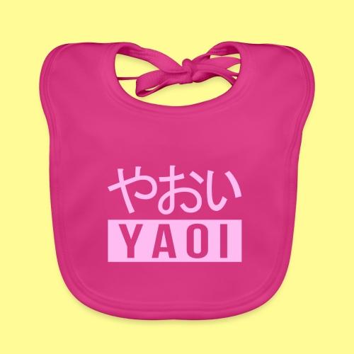 Pink Yaoi やおい - Bavaglino
