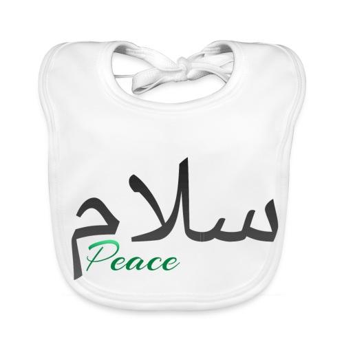 Arabic Salam text - Baby Organic Bib