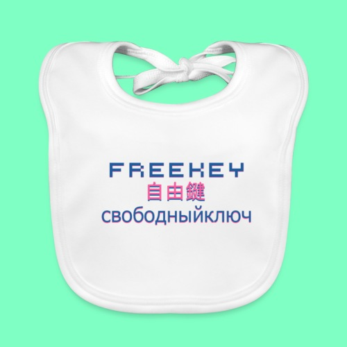 FreeKEY INTERNATIONAL CASTA N01 - Baby Organic Bib
