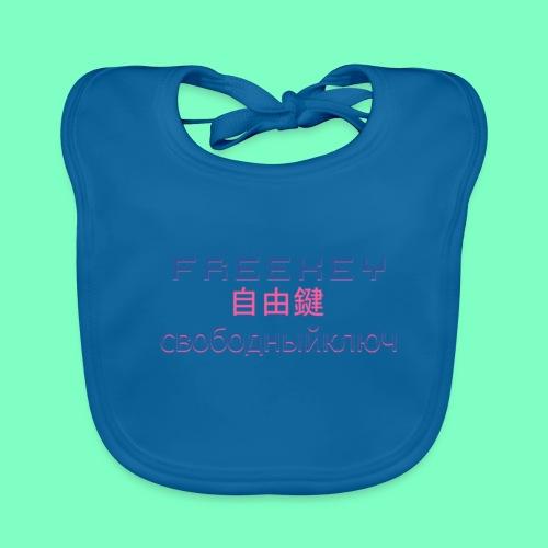 FreeKEY INTERNATIONAL CASTA N01 - Baby Organic Bib