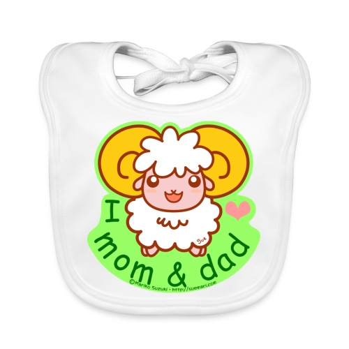 I Love Mom and Dad - Organic Baby Bibs