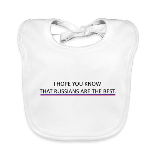 RussiansBest - Baby Bio-Lätzchen