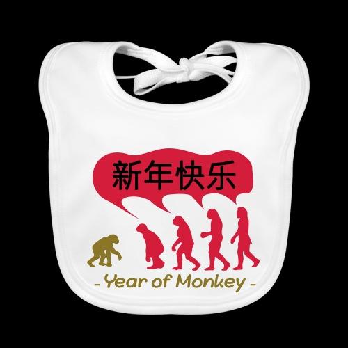 kung hei fat choi monkey - Organic Baby Bibs