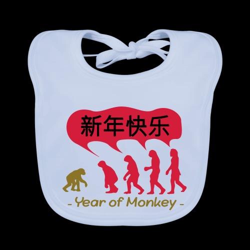 kung hei fat choi monkey - Baby Organic Bib