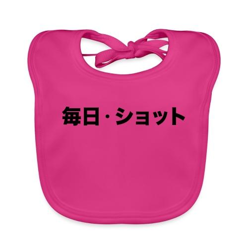 Paul Walkin Japan - Baby Bio-Lätzchen
