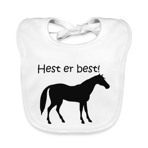 hest er best - Økologisk babysmekke
