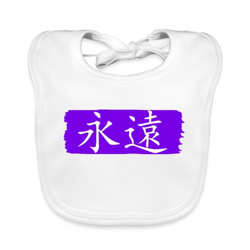 Kanji Giapponese - Eternità - Bavaglino