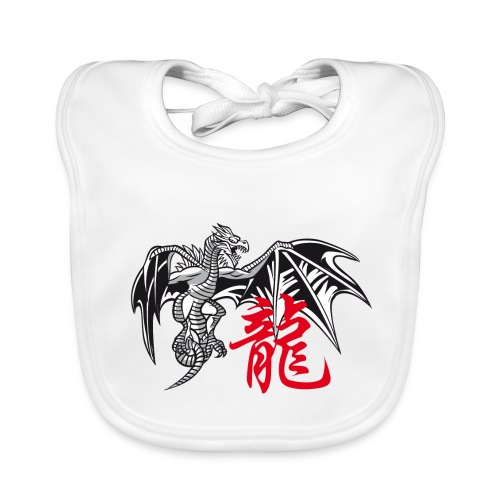 THE YEAR OF THE DRAGON ( - Baby Organic Bib