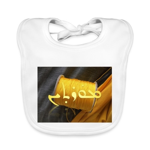 Mortinus Morten Golden Yellow - Organic Baby Bibs