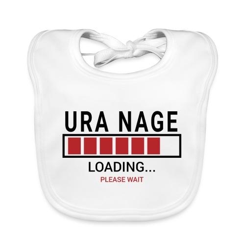 Uranaga Loading... Pleas Wait - Ekologiczny śliniaczek