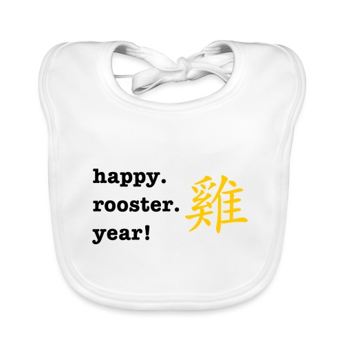 happy rooster year - Organic Baby Bibs
