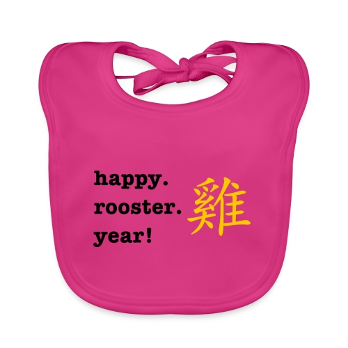 happy rooster year - Baby Organic Bib