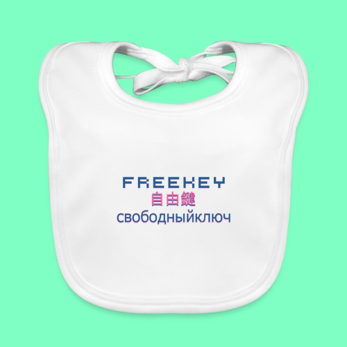 FreeKEY INTERNATIONAL CASTA N01 - Organic Baby Bibs