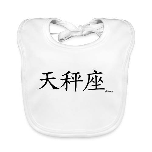 signe chinois balance - Bavoir bio Bébé
