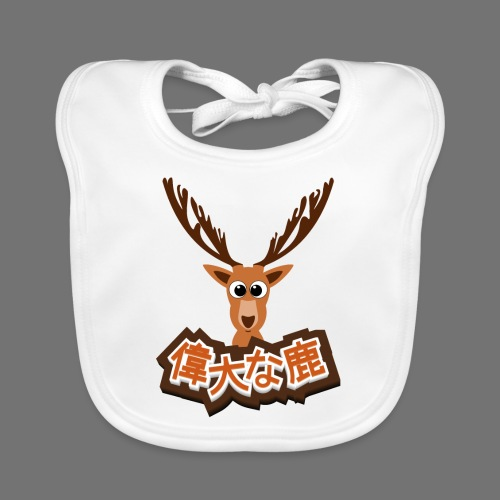 Stor hjorte (japansk 偉大 な 鹿) - Baby økologisk hagesmæk
