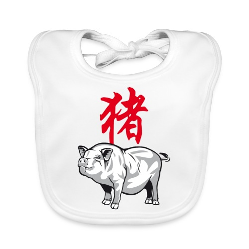 THE YEAR OF THE PIG (Chi - Baby Organic Bib