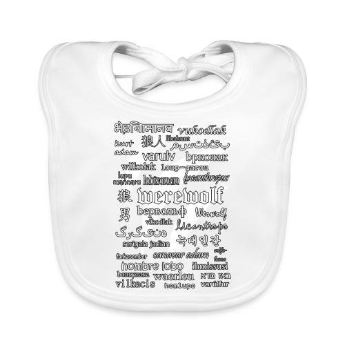 Werewolf in 33 Languages (Black Ver.) - Baby Organic Bib